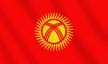Государственный флаг Республики Кыргызстан, символы государства