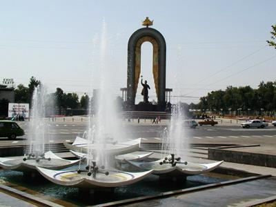 Реферат душанбе моя столица 6179