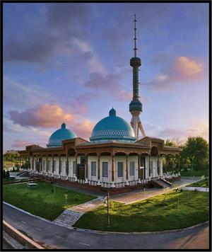 Музей Памяти Жертв Репрессий - Ташкент, Узбекистан